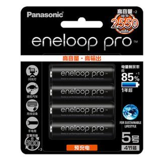 eneloop 爱乐普 第四代 BK-3HCCA 5号充电电池 4节装 *2件