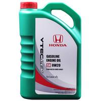HONDA 本田 SN级 0W-20 原厂半合成机油 4L *2件