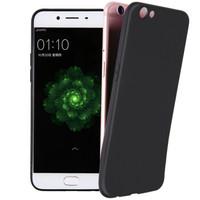 彩果主义 OPPOR9s/R9s Plus 硅胶手机壳软壳
