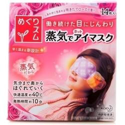 kao 花王 女士蒸汽眼罩 玫瑰香 14片 *2件 +凑单品