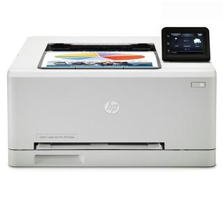 HP 惠普 M252DW 彩色激光双面打印机