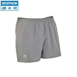 DECATHLON 迪卡侬 KALENJI 男款运动短裤