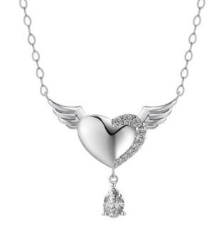 AFFINER 阿菲娜 AFP2037 925银天使之泪锆石项链 (3.54g、40cm、银色)