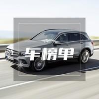 车榜单:SUV销量与价格优惠排行
