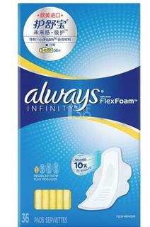 whisper 护舒宝 未来感·极护液体敏感肌系列液体卫生巾