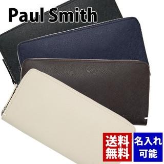 Paul Smith PSK869 Saffiano压纹 长款钱包