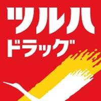 线下购物优惠券:日本 鹤羽药妆