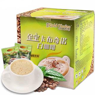 【京东超市】马来西亚进口 金宝卡布奇诺白咖啡150g(25克×6包) *2件