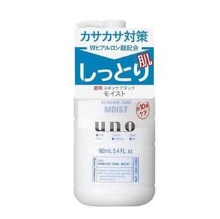 SHISEIDO 资生堂 UNO 吾诺 男士润肤乳 温和型 160ml