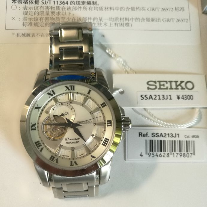 SEIKO 精工 Premier极峰系列 SSA213J1 男款自动机械腕表 1800元