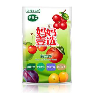 【苏宁超市】妈妈壹选蔬果净袋装200g 威露士出品