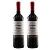 Concha y Toro 干露 红魔鬼 卡本妮苏维翁红葡萄酒 750ml*2瓶 *2件 192元包邮(2件7.5折)