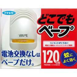凑单品 : VAPE 未来 3倍电子驱蚊器 120日 替换组合装