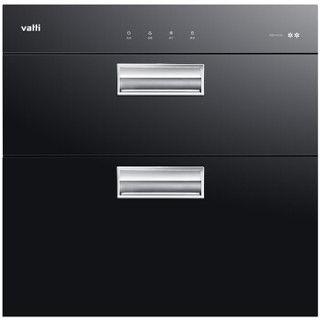 Vatti 华帝 ZTD90L-i13022 嵌入式消毒柜  90升 +凑单品