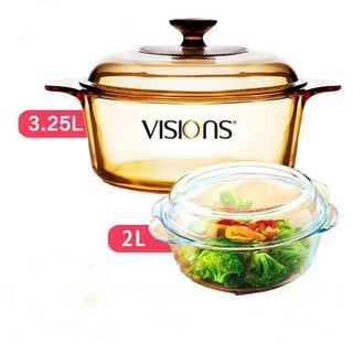 VISIONS 晶彩透明锅 VS-3.25L 组合套装锅VS32送2L水晶煲