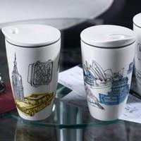 Villeroy & Boch 德国唯宝 咖啡随行杯 悉尼杯 350ml