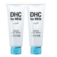 DHC 蝶翠诗 男士磨砂洁面膏 2件装