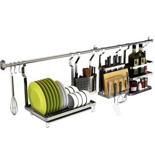 Micoe 四季沐歌 壁挂式不锈钢厨房置物架组合 刀板架+筷笼架+碗架+调味架120杆