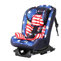 innokids IK-05 儿童安全座椅 0-12岁
