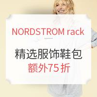海淘活动:NORDSTROM rack 精选服饰鞋包 清仓促销