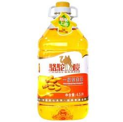 骆驼唛 特香 压榨一级 花生油4.5L 香港品牌