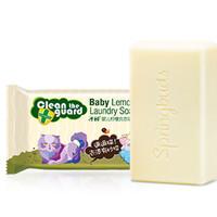 子初婴儿洗衣皂 天然植萃柠檬香型零刺激150g*10包