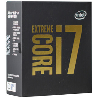 历史新低 : intel 英特尔 Extreme i7-6950X处理器+msi 微星 X99A XPOWER GAMING TITANIUM主板