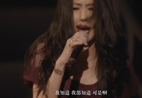 """中岛美嘉2019中国巡演""""Special Live"""" 上海站"""