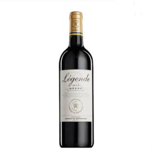 Légende 拉菲传奇 梅多克红葡萄酒 2013年 750ml