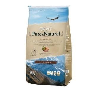 Pure&Natural 伯纳天纯 大中型犬 幼犬粮 15kg