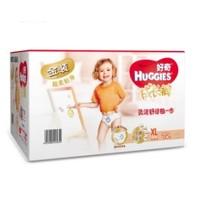 HUGGIES 好奇 金装系列  婴儿拉拉裤 XL72片