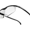 Hazuki 2017新款 老年人阅读放大眼镜 1.6倍 35%防蓝光