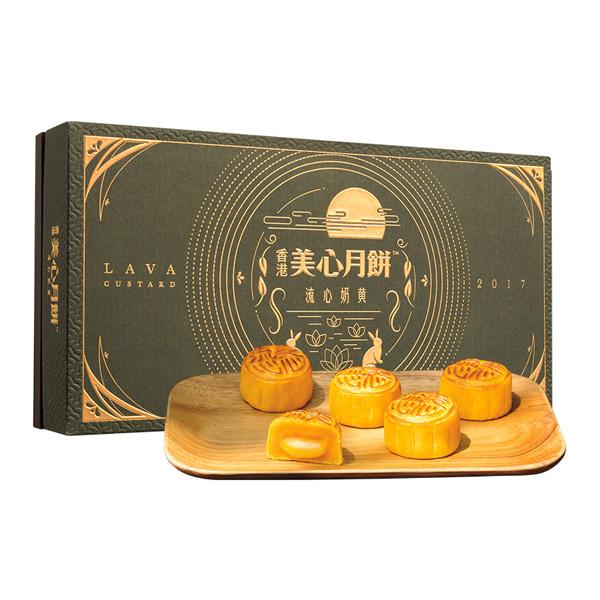 美心 流心奶黄月饼礼盒 45g*8个 (香浓奶黄+甘沙咸蛋黄)