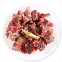 限顺丰优选会员:Sunny Estate 澳洲带肉牛脊骨(牛蝎子) 500g *2件