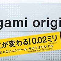 sagami 相模002一盒12个