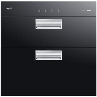 历史新低、京东PLUS会员 : Vatti 华帝 ZTD90L-i13022 嵌入式消毒柜 +凑单品