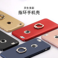 苹果iPhone6/6s/7 Plus 指环扣支架手机壳 送钢化膜
