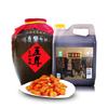 清泉 山西老陈醋 零添加  2.5L 16.8元包邮(需用券)