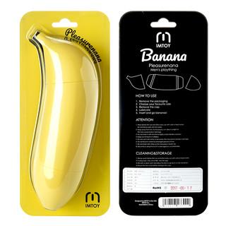 IMTOY 男用香蕉体位飞机杯