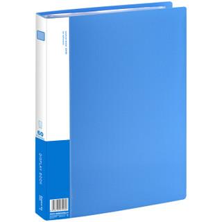 Comix 齐心 EA60 A4 60页 文件册 *5件