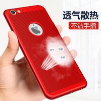 桑巴达 iphone 6/6s/7 及plus超薄散热手机壳