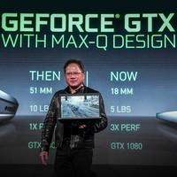 《PC物语》No.2:NVIDIA游戏本,显卡力MAX-Q是一种怎样的体验?