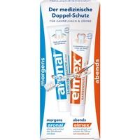 凑单品:Elmex Aronal 成人口腔日夜护理牙膏 75ml*2支