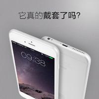 第三极 苹果iPhone6/6s/7 Plus 超薄磨砂手机壳 送钢化膜
