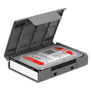 QIC 3.5寸硬盘保护盒    9.8元包邮