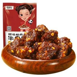 蜀道香 牛肉干零食 四川特产小吃 麻辣牛肉粒150g *10件