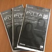 #日本淘#日本PITTA MASK防晒防尘透气防雾霾男女可水洗口罩