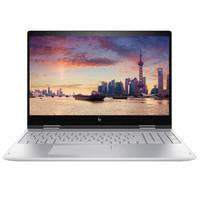 20日0点预售:HP 惠普 ENVY x360 15-bp101TX 15.6英寸 变形本(i5-8250U、8G、256GSSD、MX150 4G)