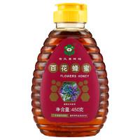 詹氏 百花蜂蜜 450g*2件