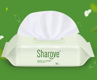 喜朗 婴儿手口湿巾80片带盖*6包 宝宝柔棉湿纸巾